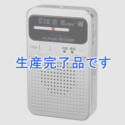 YAZAWA(ヤザワ)  RD8SV