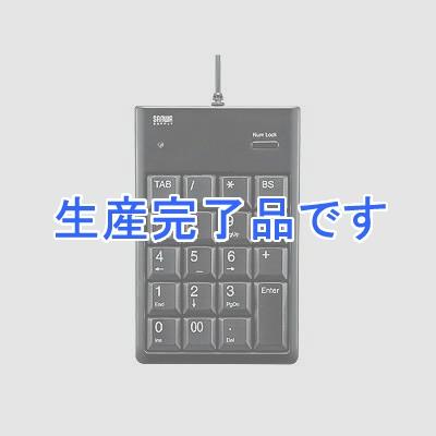 サンワサプライ  NT-16UBK