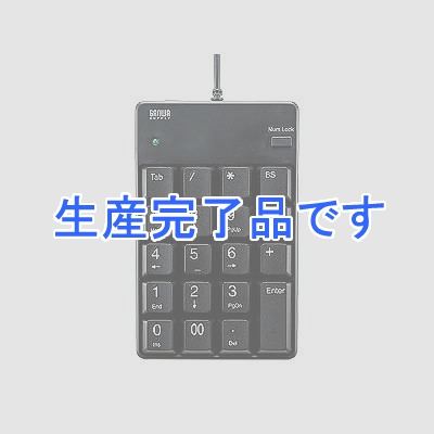 サンワサプライ  NT-17UBK
