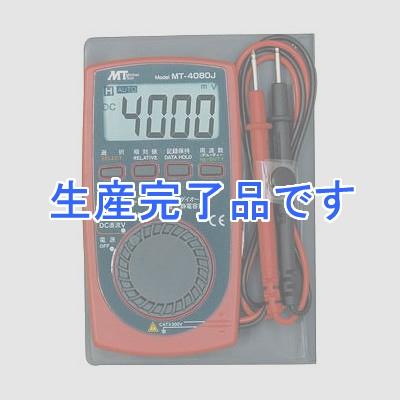 マザーツール カード型マルチメータ 直流・交流電圧/抵抗/周波数/導通試験/コンデンサ容量/ダイオードテスト/デューティー比/相対値 MT-4080J