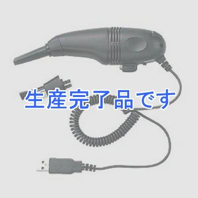 サンワサプライ  USB-TOY16