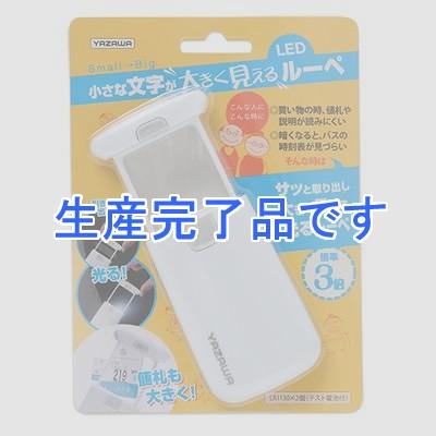 YAZAWA(ヤザワ)  SLV06WH