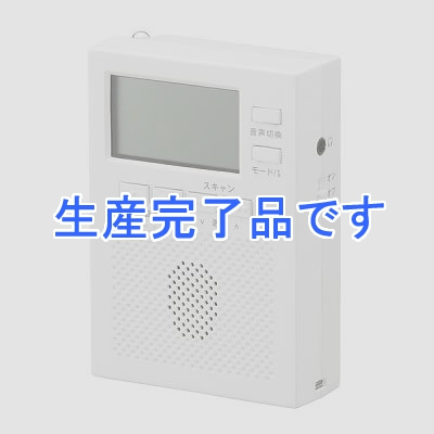 YAZAWA(ヤザワ)  RD3WH