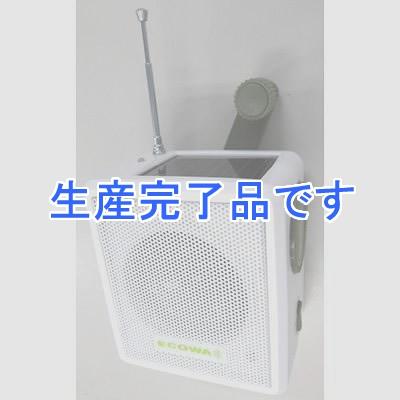 YAZAWA(ヤザワ)  BL107RSDWH
