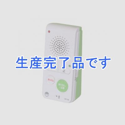 日本アンテナ  NIP10
