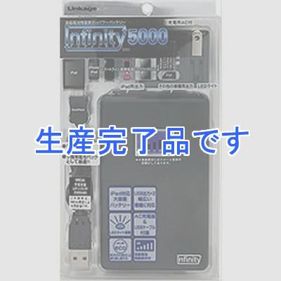 リンケージ  LD2-5000B