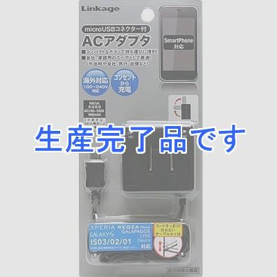 リンケージ  SK-02BK