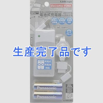 リンケージ  FKC-11WH