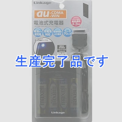 リンケージ  CK-02CDAB