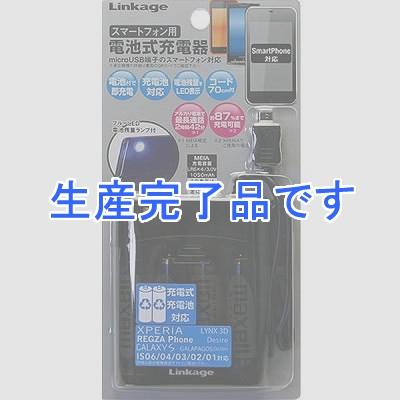リンケージ  SK-02MCAB