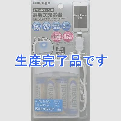 リンケージ  SK-02MCAW