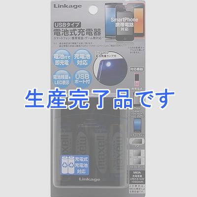 リンケージ  LSI-02UBAB