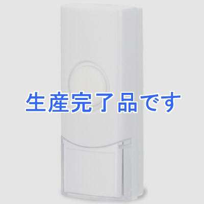 YAZAWA(ヤザワ)  SLV0910WH