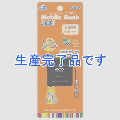 エアージェイ  MBC35BK2