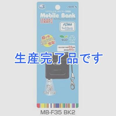エアージェイ  MBF35BK2