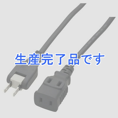 YAZAWA(ヤザワ)  SH1522BK
