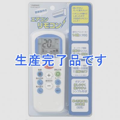 YAZAWA(ヤザワ)  Y01RC15BLYS