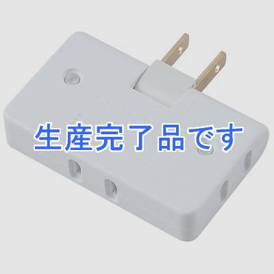 YAZAWA(ヤザワ) コーナータップ 72003