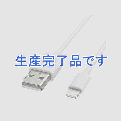 サンワサプライ  KB-IPLT10KW