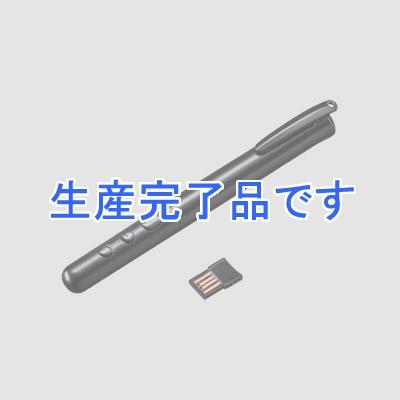 サンワサプライ  LP-RFG103BKN