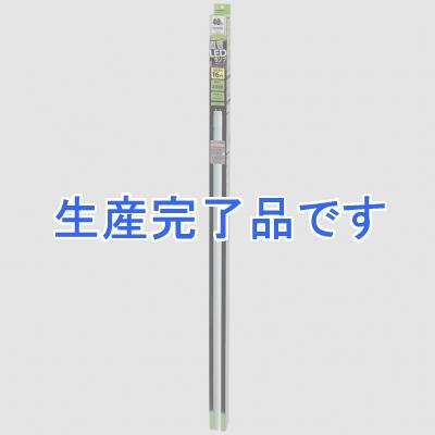 YAZAWA(ヤザワ) 【訳あり・在庫処分】【値下げしました!】直管LED 40W形グロー式 昼白色 LDF40N1620