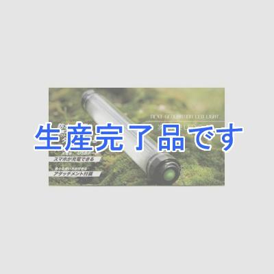 スカイホースジャパン  MUODLLMD