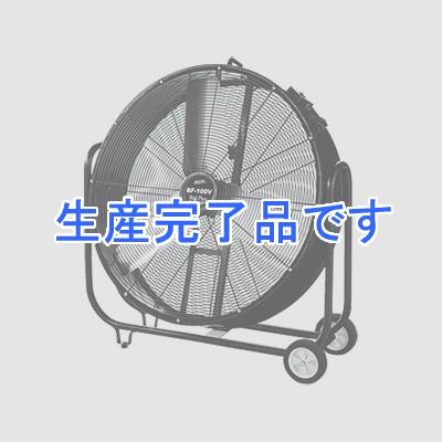 ナカトミ  BF-100V