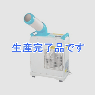 ナカトミ  SAC-1800N