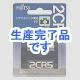 富士通 カメラ用リチウム電池 6V 1個パック