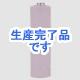 旭電機化成 単4が単3になる電池アダプター 2個入 パープル