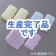 旭電機化成 電池ケース 単3・単4形乾電池用 ライトグリーン