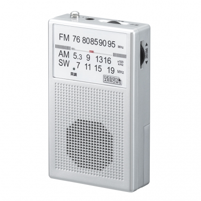 YAZAWA(ヤザワ) AM/FM/短波ポケットラジオ シルバー RD22SV