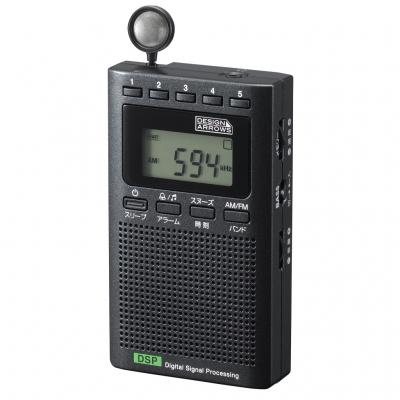 YAZAWA(ヤザワ) 巻き取りイヤホン付AM/FMポケットラジオ ブラック RD24BK