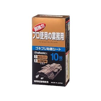 SHIMADA  ギョウムヨウゴキブリホカクキ10P