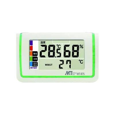 マザーツール 熱中症指数表示付温湿度計 警戒度5段階表示 LEDバックライト・アラーム機能付 MT-875
