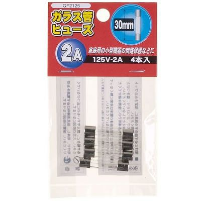 YAZAWA(ヤザワ)  GF2125