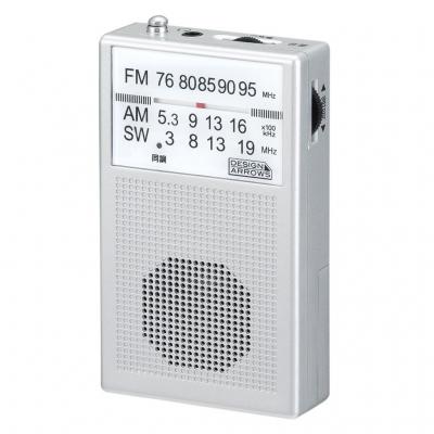 YAZAWA(ヤザワ) AM・FM・短波ラジオ シルバー RD26SV