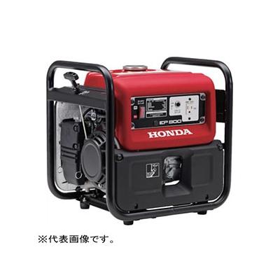 ホンダ  EP900NJ