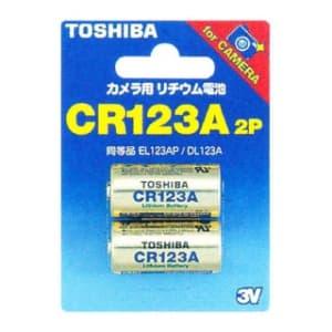 東芝  CR123AG2P