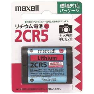 マクセル  2CR51BP