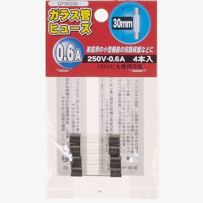 YAZAWA(ヤザワ)  GF06250