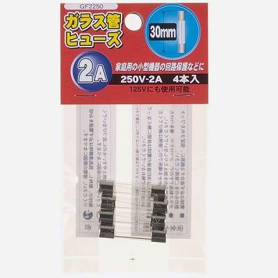 YAZAWA(ヤザワ)  GF2250