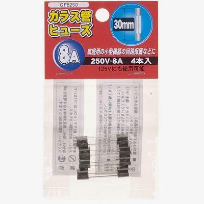 YAZAWA(ヤザワ) ガラス管ヒュ-ズ 30mm 250V 8A 4本入 GF8250