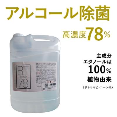 YAZAWA(ヤザワ)  RT5L*