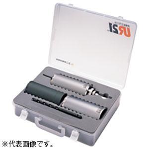ユニカ 多機能コアドリルエアコン工事用セット(VFA) クリアケースセット 《UR21》 SDSシャンク 口径70mm シャンク径10mm UR21-VFA070SD