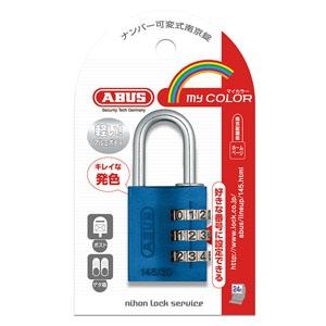 ABUS  145/30BL