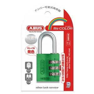 ABUS  145/30GR