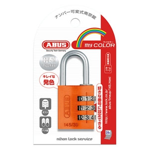 ABUS  145/30OR