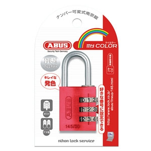 ABUS  145/30RE