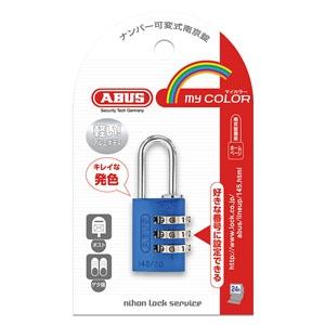 ABUS  145/20BL